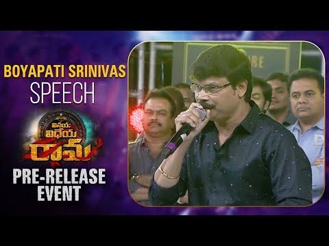 Director Boyapati Srinivas Speech @ Vinaya Vidheya Rama Pre Release Event
