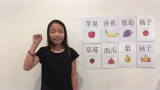 Fruit WAM video 3 ACTIONS only