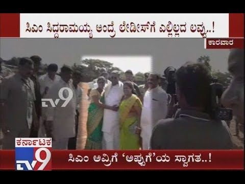 CM Siddaramaiah Hugged by Women Party Workers as a Friendly Gesture