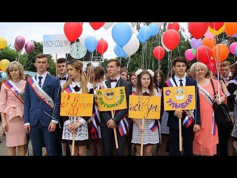 Клинцовские выпускники «зажигали» на городской площади.