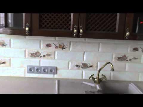Укладка плитки Кухонный фартук.