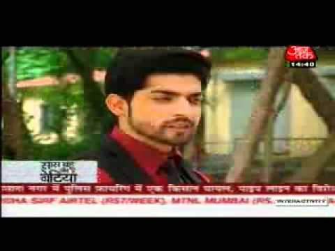 SBB - Geet - 9th August 2011 #1