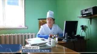 Врачи из Одесской области наживаются на беременных