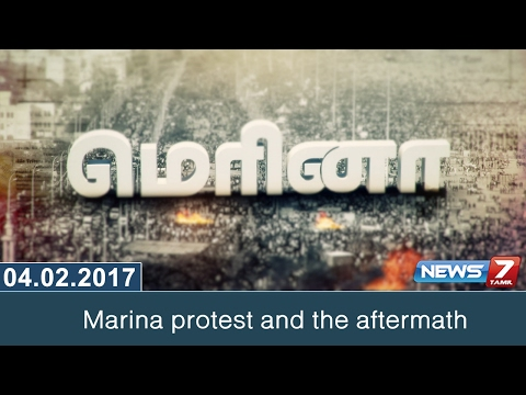 Marina protest and the aftermath | Ulavu Parvai | News7 Tamil