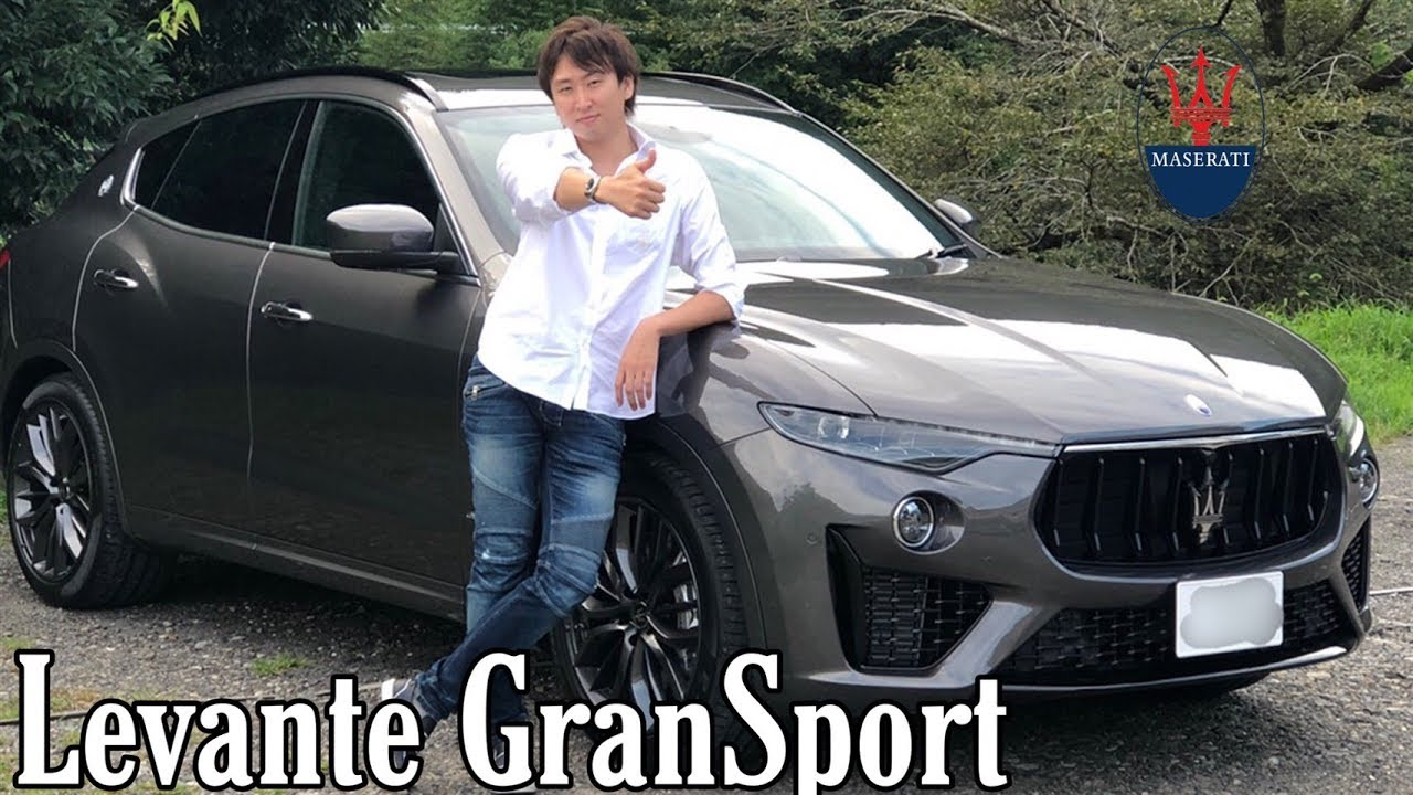 車を買いました。『マセラティ レヴァンテS グランスポーツ』 - YouTube