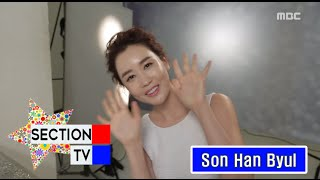 [Section TV] 섹션 TV - Lee Da-hae Range extensively to be Chinese. 20160501