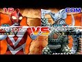 Daikaiju Battle Ultra Coliseum DX - Ultraman Zearth vs Tyrant