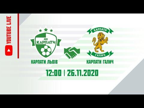 Карпати Львів: КАРПАТИ ЛЬВІВ - КАРПАТИ ГАЛИЧ | 12:00 | 26.11.2020