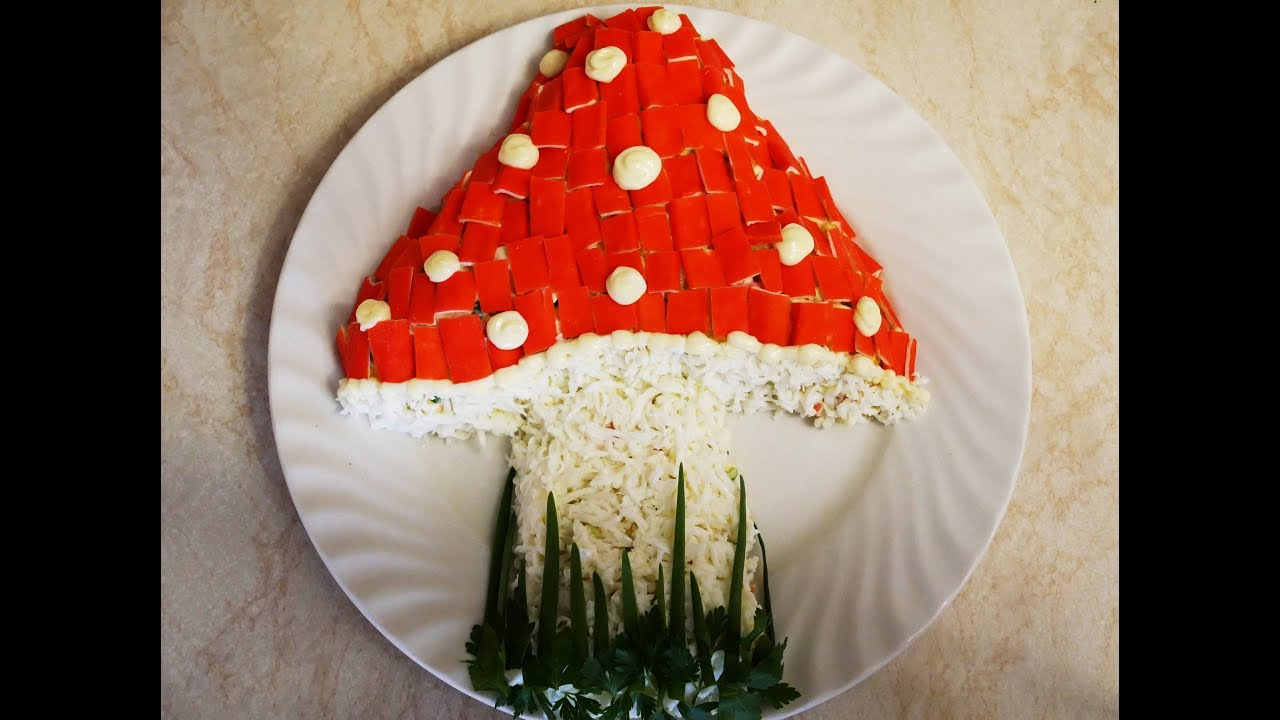 как поверхность салат мухомор рецепт с фото характеристика, определяющая способность