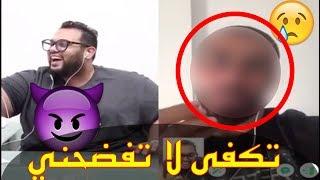 لا تفضحني تكفى 😿💔 شوف وش رد عليه جاسم رجب