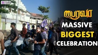 Bairavaa Biggest FDFS Celebration Started | Bairavaa Movie Fans Celebration | Bairavaa FDFS