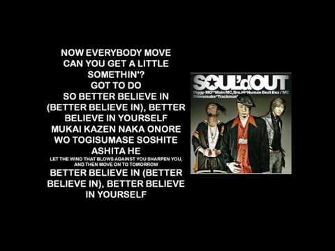 Клип SOUL'd OUT - To All Tha Dreamers