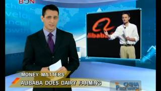 Tech can save dairy farming? - China Price Watch - July 10, 2014 - BONTV China