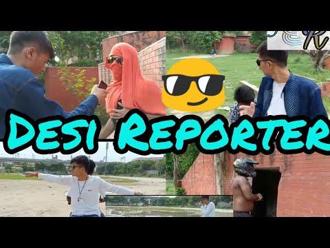 Desi Reporter   T3 Romeo