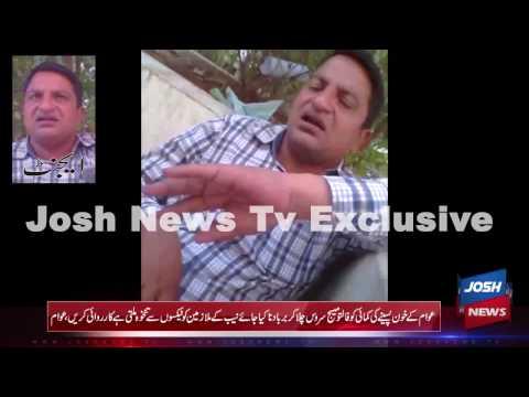 Nadra Agent Corruption Report by #JoshNewsTv