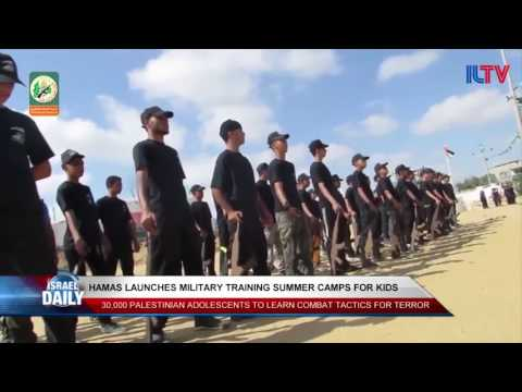 Hamas Opens Summer Military Training Camps For Kids