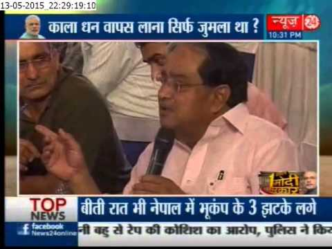 'Ek Saal Modi Sarkar' : News24 analyses Modi govt's one year in office
