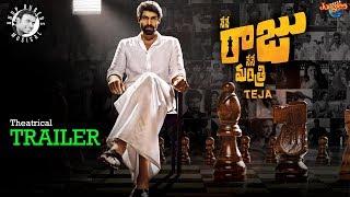 Nene Raju Nene Mantri Theatrical Trailer | Rana | Kajal Agarwal | Anup Rubens | Teja