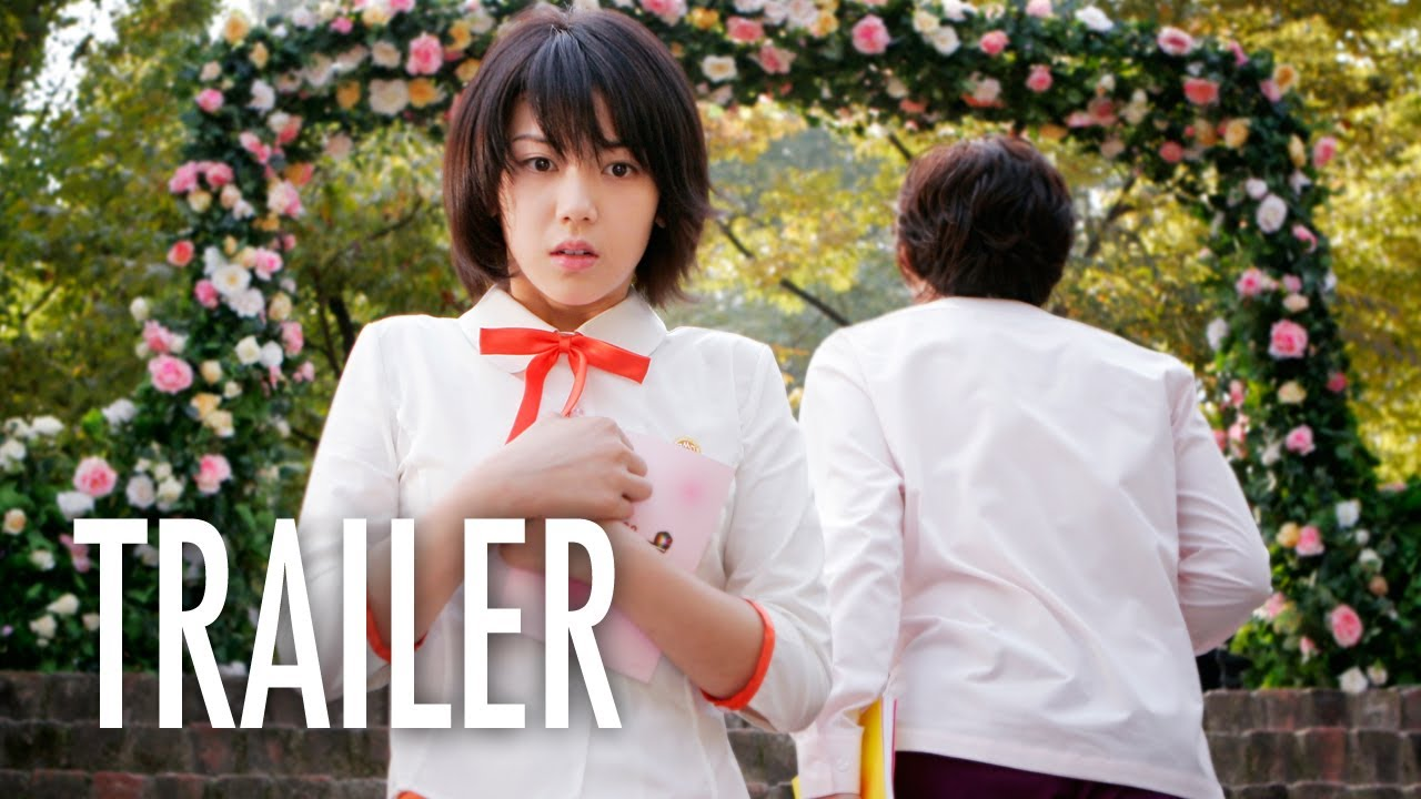 asian girls trailer