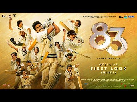83 (Hindi) - Official First Look | Ranveer Singh | Kabir Khan | Coming soon