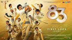 83 (Hindi) - Official First Look | Ranveer Singh | Kabir Khan | Coming soon 2020