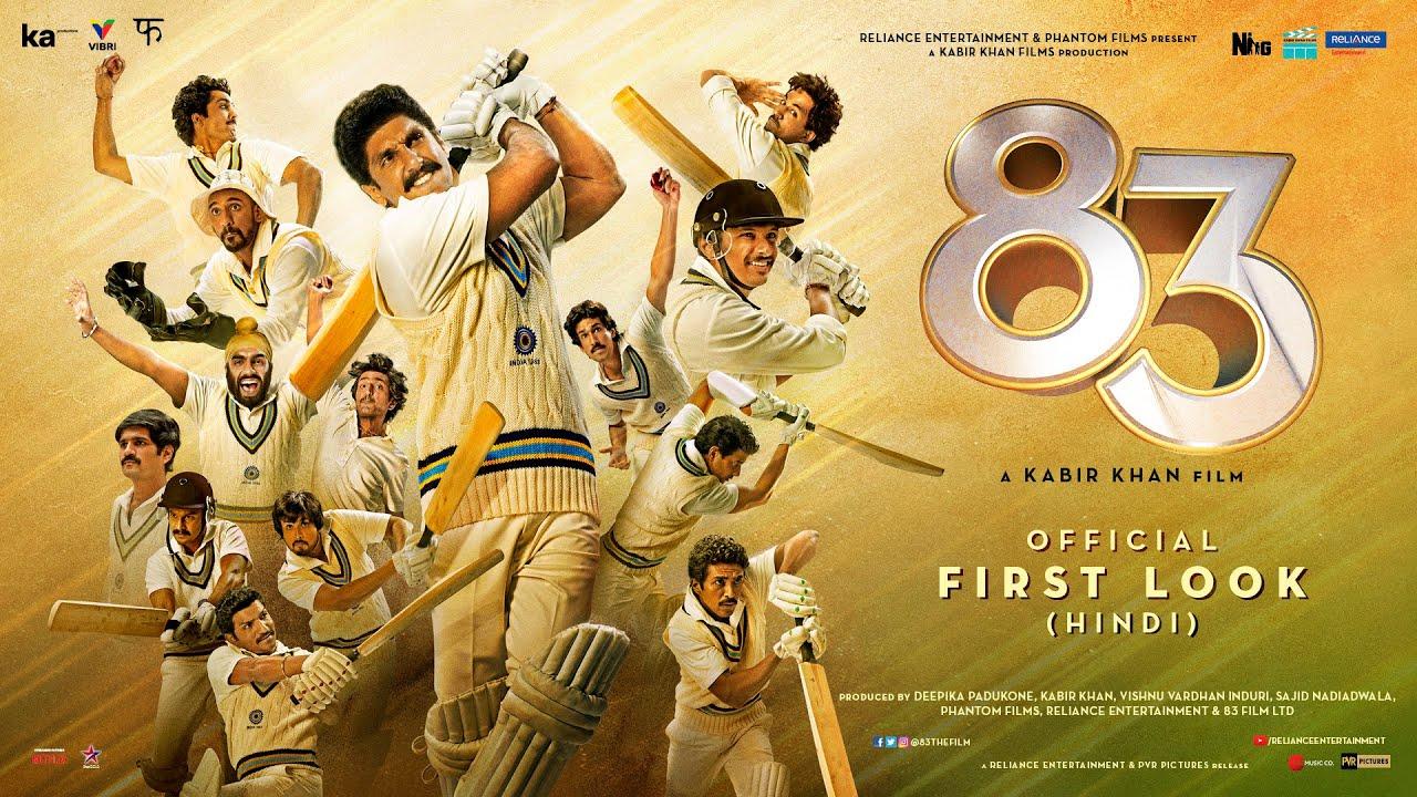 83 (Hindi) - Official First Look | Ranveer Singh | Kabir Khan | Coming soon 2020 - YouTube