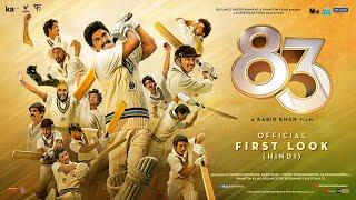 83 (Hindi) - Official First Look | Ranveer Singh | Kabir Khan | April 10