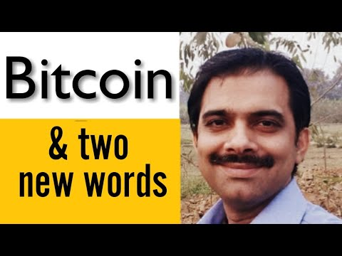 Two new words related to Bitcoin & all kinds of investment || Ashish Shukla from DEEP KNOWLEDGE