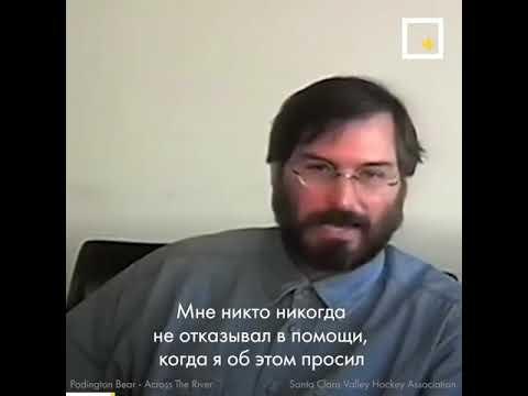 """МОТИВАЦИЯ ОТ """"СТИВА ДЖОБСА"""""""