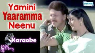 Yaamini yaaramma neenu yaamini Kannada karaoke song