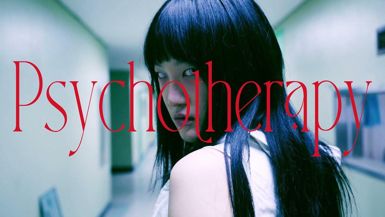 [FASHION FILM] Pap presents fashion video 'Psycho Therapy' ㅡ Pap magazine