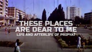 """ПРИПЯТЬ-ФИЛЬМ: """"Мне дороги эти места"""""""
