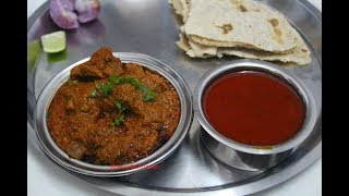 Kolhapuri style Mutton Curry