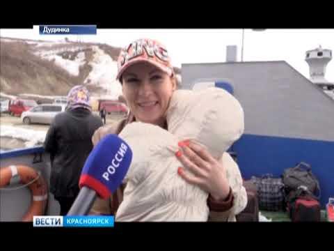 Первый пассажирский теплоход вышел из Дудинки в Красноярск