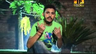Akhan Na Chura, Sajjad Ali Zubi