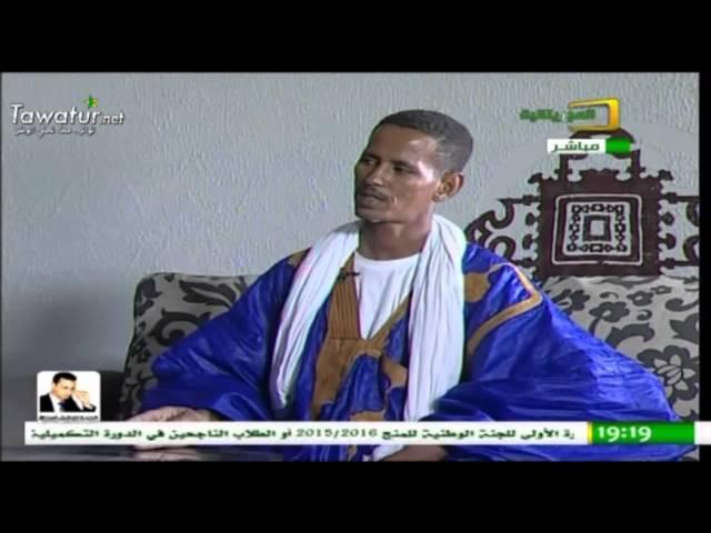 مساء الخير ـ حكاية إنسان مع لارباس ولد امزيدف