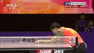 2015 China Super League MT-SF1: Ningbo Vs Shandong [HD1080p] [Full* Match/Chinese]