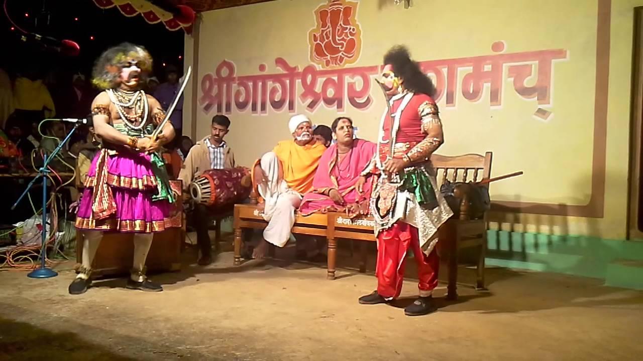 Download Parsekar Paramparik Dashavtar - Malvan Dikwal - Konkan -Part2