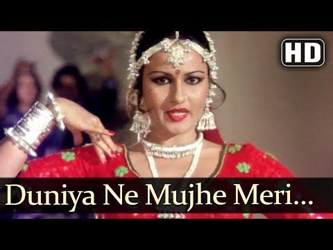 Duniya Ne Mujhe Meri Janam Kundali (HD) - Vishwanath Song - Pran -  Reena Roy - Shatrughan Sinha