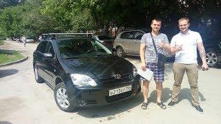 Денис из Новосибирска приобрел Toyota Corolla в РДМ-Импорт! ( отзывы о РДМ-Импорт)