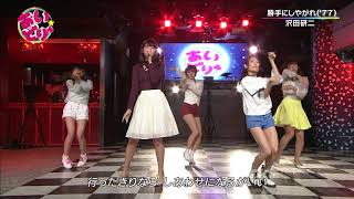 SUPER☆GiRLS GEM 2015.10.28 #04.