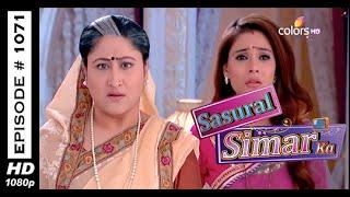 Sasural Simar Ka - ससुराल सीमर का - 8th January 2015 - Full Episode (HD)