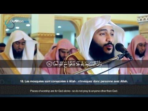 Abdul Rahman Al-Ossi - Surah Al-Jinn (72) Beautiful Recitation
