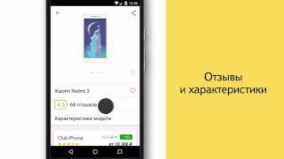 Выгрузка товаров из Opencart 2 в Яндекс Маркет (Часть 1) #49