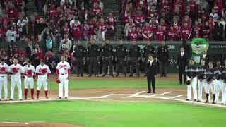 くるり - 野球