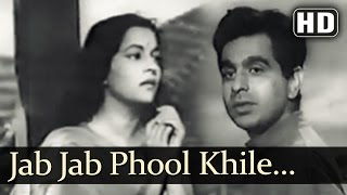 Jab Jab Phool Khile | Shikast Songs | Dilip Kumar | Nalini Jaywant | Durga Khote | Sad | Filmigaane