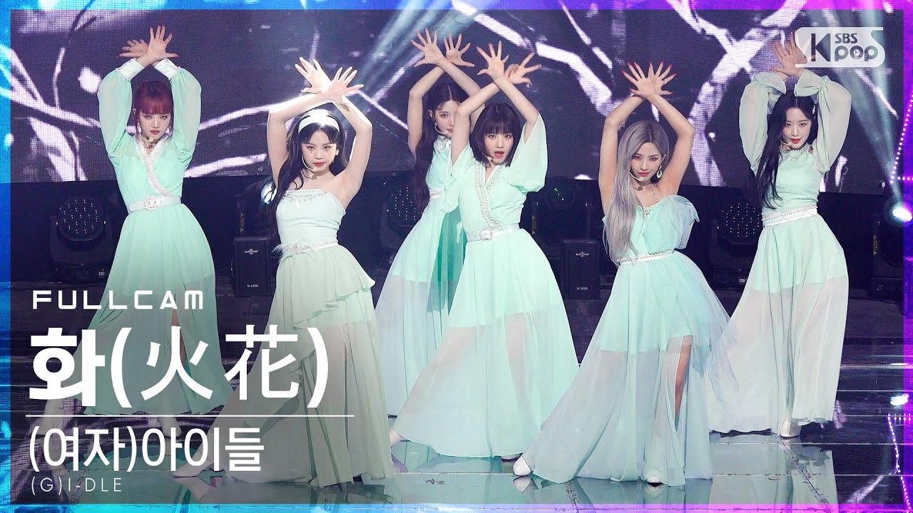 [안방1열 직캠4K] (여자)아이들 '화(火花)' 풀캠 ((G)I-DLE 'HWAA' Full Cam)│@SBS Inkigayo_2021.01.31.