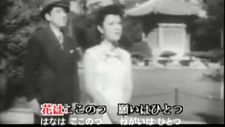 山口淑子 - 懐かしのタンゴ