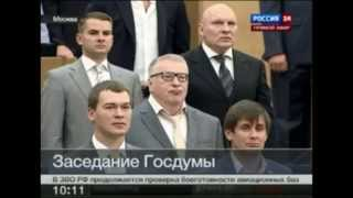 "Новый (старый) ""нацистский"" гимн Госдумы"