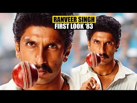 FIRST LOOK I Ranveer Singh Stuns As He Transforms Into Kapil Dev For '83 Mp3